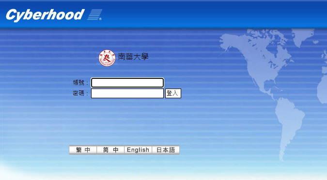 【公告】109學年度「教職員工各項補助申請單」(已改由電子公文系統線上申請)