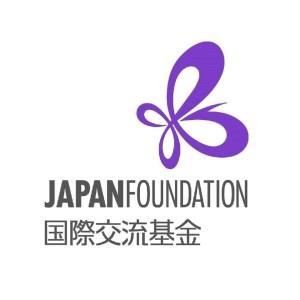 [轉知]「2021年度日本國際交流基金會經費資助計畫