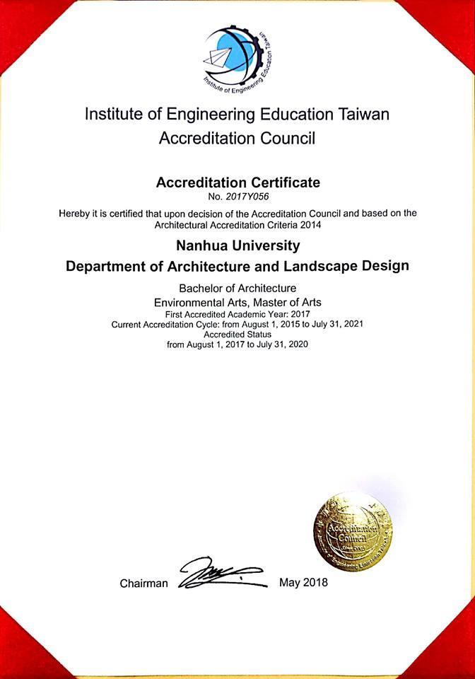 本系正式通過IEET「建築教育認證」(AAC)